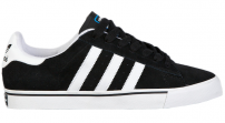 http://media.streetmarket.cz/static/stockitem/data13120/thumbs/ADIDAS_CAMPUS_VULC_BLACK1_RUNNING_WHIET_FTW_POOL_61.png