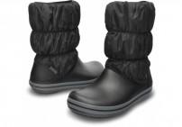 http://media.streetmarket.cz/static/stockitem/data16689/thumbs/14614-070_pair_winter_puff_boot_women_black_charcoal_1.jpg