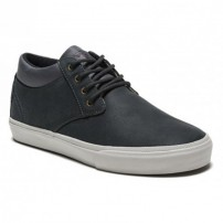 http://media.streetmarket.cz/static/stockitem/data16726/thumbs/Lakai-Schuhe-MJ-Mid-AW-cement-oiled-suede.jpg
