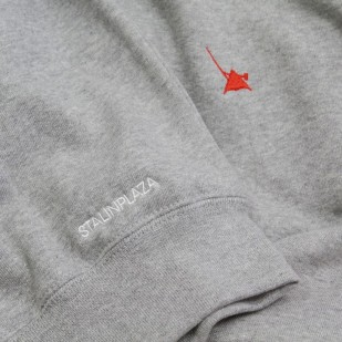http://media.streetmarket.cz/static/stockitem/data17647/medium/crew-grey-red-kyv2.jpg
