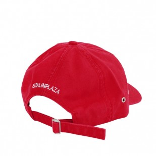 http://media.streetmarket.cz/static/stockitem/data17705/medium/cap-red2.jpg